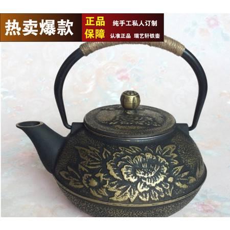 杭瑞-铁壶无涂层铁茶壶收藏茶具礼品茶壶【0.9L牡丹】