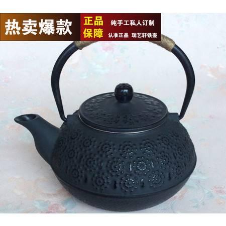 杭瑞-铁壶无涂层铁茶壶收藏茶具礼品茶壶【0.9L樱花】