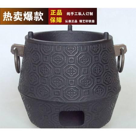 杭瑞-铁壶风炉 铸铁炭炉南部铁器手工复古茶炉木炭酒精灯加热茶具