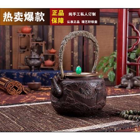 杭瑞-铁壶无涂层铁茶壶收藏茶具礼品茶壶【1.4L万里长城】