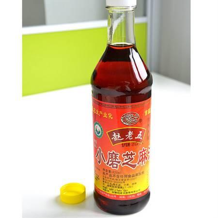 【无为馆】赵老五小磨麻油420ml/瓶
