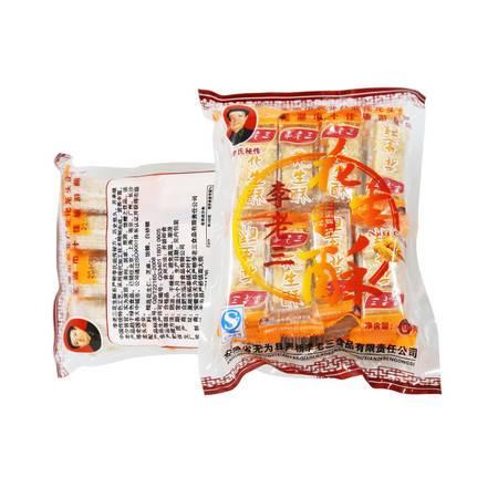 【无为馆】李老三花生酥400g 特产零食休闲小吃