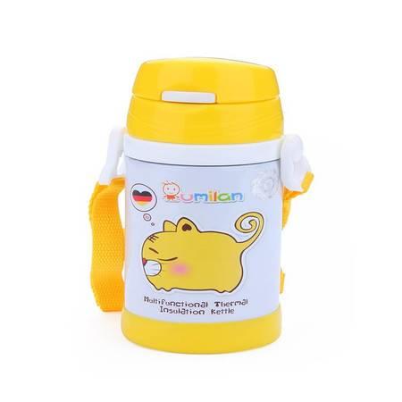 omilan/欧米兰 儿童学生餐具 背带式真空保温杯350ML