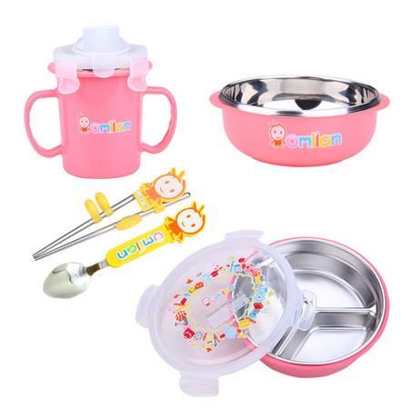 omilan/欧米兰 儿童宝宝学生餐具饭盒保温/耐摔/防烫三格餐盘 粉色套装