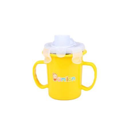 omilan/欧米兰 儿童双耳吸管水杯宝宝学饮水杯婴儿卡通水杯