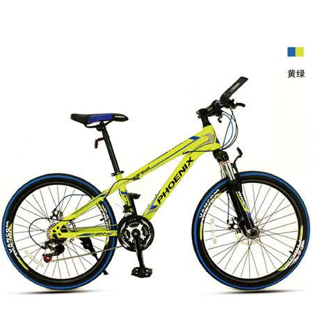 凤凰(Phoenix)26寸 男女通用 上班 学生 旅行/代步 机械碟刹  钢车架山地自行车
