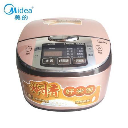 美的/MIDEA 数码显示,智能电饭煲 FS4041