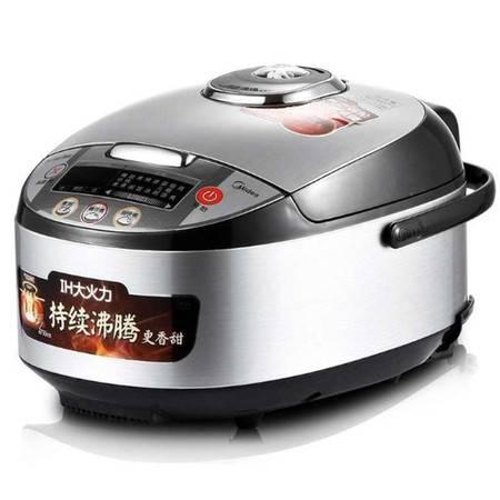 美的/MIDEA 电饭煲 电磁加热涡轮 24小时智能预约 FS5088