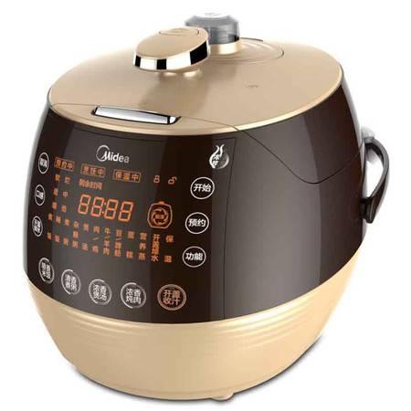 美的/MIDEA 电压力锅 一键操作 31大功能菜单 PSS5068P