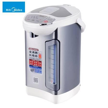 美的/MIDEA 电热水瓶 六段保温电热水壶烧水壶开水瓶5L不锈钢