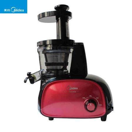 美的/MIDEA 家用大口径慢速多功能榨汁机原汁机 JS20A11