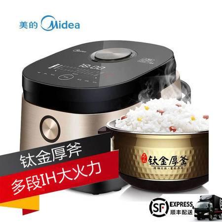 美的/MIDEA 电饭煲 MB-FZ4086 多段IH加热技术 钛釜鼎釜 4L