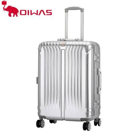 爱华仕 20英寸ABS+PC商务旅行箱铝框双锁硬箱飞机轮拉杆箱