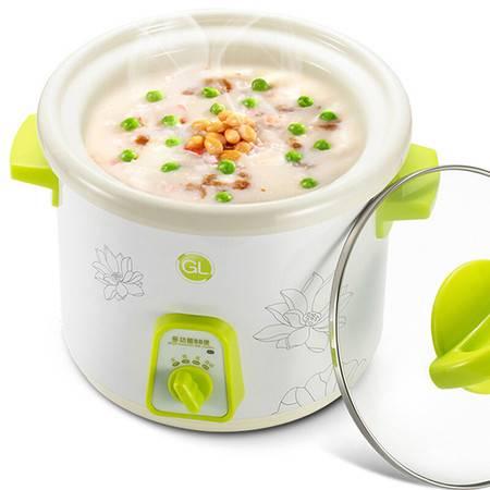 格朗 婴儿BB煲宝宝辅食锅粥锅煮粥机电饭煲辅食料理机1L陶瓷内胆 YY-2