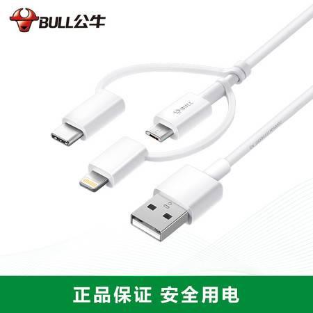 公牛 三合一数据线苹果type-c安卓USB快充苹果MFI认证芯片抗折断充电线1M