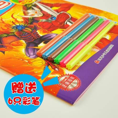 小书童咸蛋超人涂色书2-6岁幼儿童绘画涂色书赠送6只彩笔正版图书