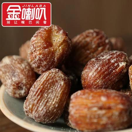 【买3送1】【金喇叭 蜜枣310g】新枣 优质蜜枣特产原粒枣 煲汤煮粥
