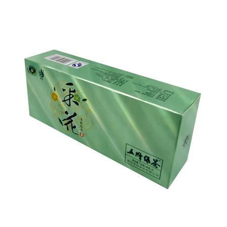 三峡特产 买一赠一 全国包邮 采花毛尖清新绿茶144g新茶
