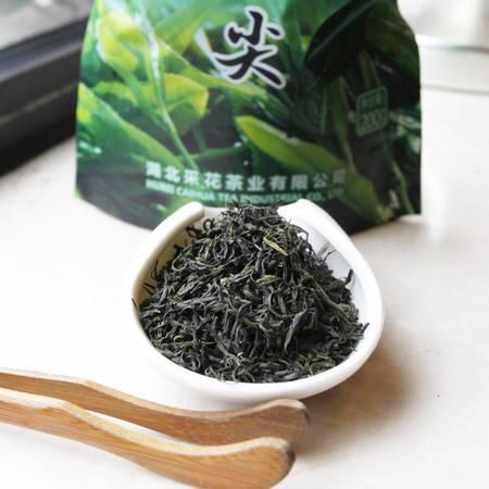 采花毛尖五峰毛尖一级绿茶200g新茶