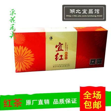 三峡特产 全国包邮 采花宜红功夫红茶