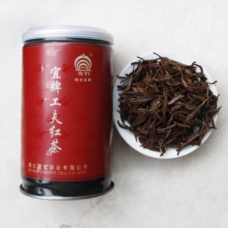 红茶宜红茶叶湖北宜昌特产宜牌工夫红茶厂家直供罐装50g
