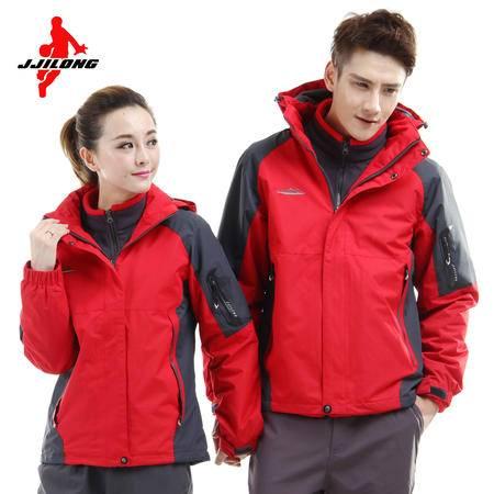 竞技龙冲锋衣 男女款两件套三合一含内胆抓绒保暖户外冲锋衣F13352