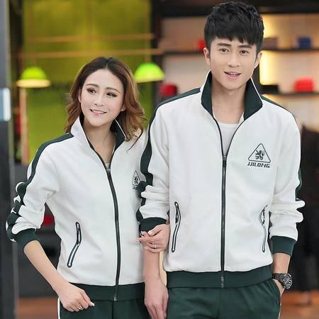 竞技龙运动套装 韩版时尚情侣款长袖长裤跑步运动服套装 T13370