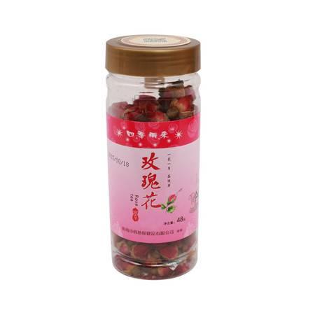 【浙江临海】四季丽来  玫瑰花  花草茶叶 48g