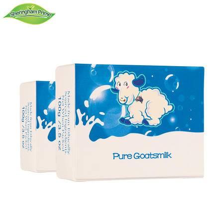 【特惠】澳洲进口Sheringham Prime羊奶手工香皂2块装(原味)100g/块*2块