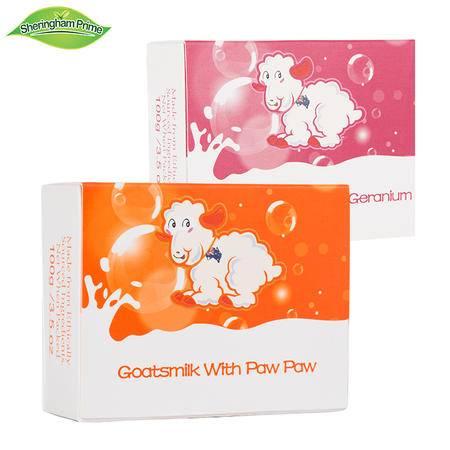 【保价双11】澳洲进口喜运亨羊奶手工香皂2块装(木瓜+玫瑰)100g/块*2块