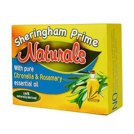 【整箱起售】澳洲进口Sheringham Prime喜运亨香茅迷迭香香皂100g/块*100块