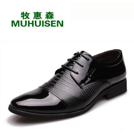 牧惠森 男鞋英伦商务皮鞋 休闲系带婚鞋 头层牛皮正装鞋71157