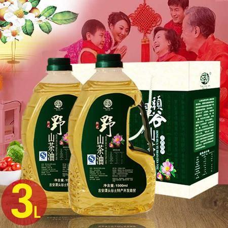 江西茶油潭头谷山茶油 野生纯茶籽油 3L礼盒送礼福利 礼品