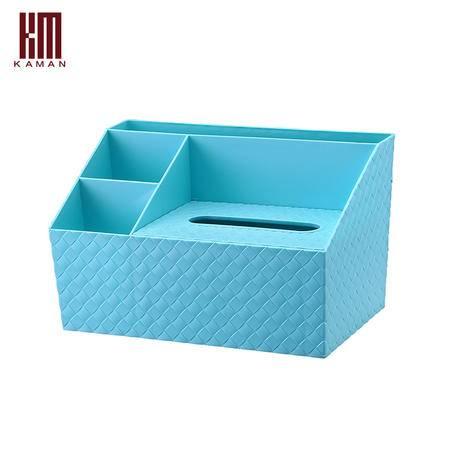 kaman塑料多功能纸巾盒桌面手机遥控器收纳盒 抽纸盒欧式创意包邮