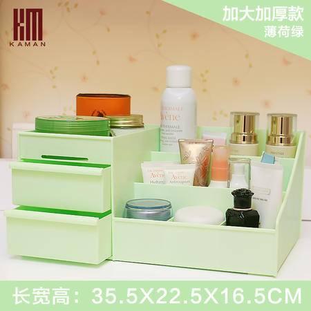 kaman 韩国抽屉式化妆品收纳盒大号创意桌面收纳盒塑料收纳箱包邮