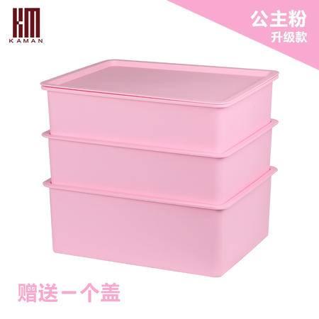 kaman内衣收纳盒三件套单盖塑料抽屉整理箱文胸裤袜子储物收纳箱