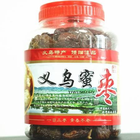正宗义乌特产亚冠青春果半干蜜枣 滋补佳品甜而不腻1.5kg罐装