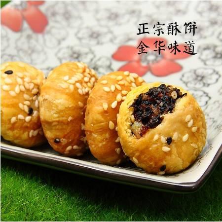 上好旺金华小酥饼小吃零食特产黄山梅干菜肉芝麻烧饼160g罐装