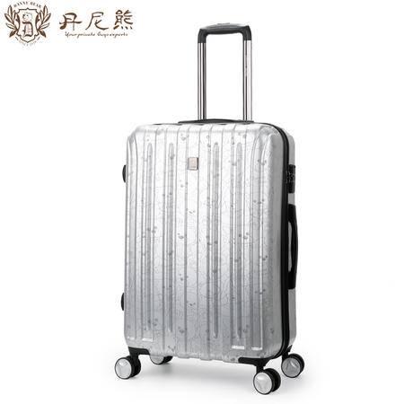 丹尼熊旅行箱行李箱新品潮流登机拉杆箱20寸旅游箱DBWB159005-20