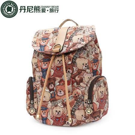 丹尼熊双肩背包经典款水桶背包 缤纷比萨熊旅行双肩包DBTB595136