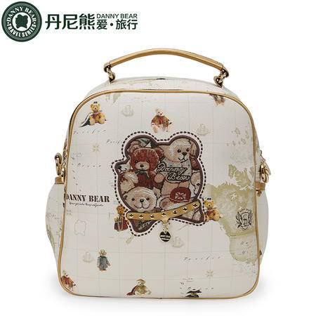丹尼熊双肩包背包小斜挎包PVC女包 米白环球熊两用包DBTB596040