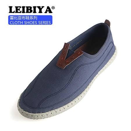 雷比亚爆款潮杏头季男鞋男士帆布鞋休闲板鞋子时尚潮纯色低帮布鞋