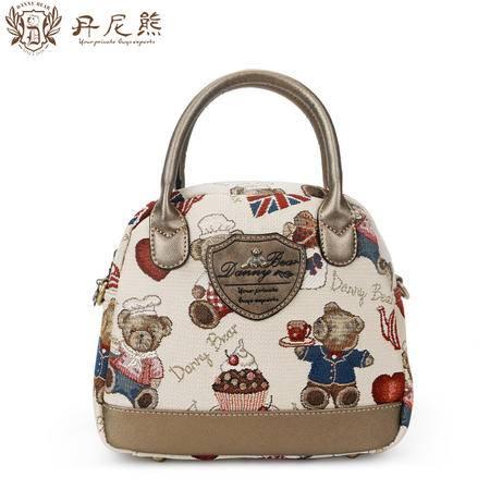 丹尼熊手提斜挎包女士包袋 新款贝壳包休闲布包美食熊DBWB166065