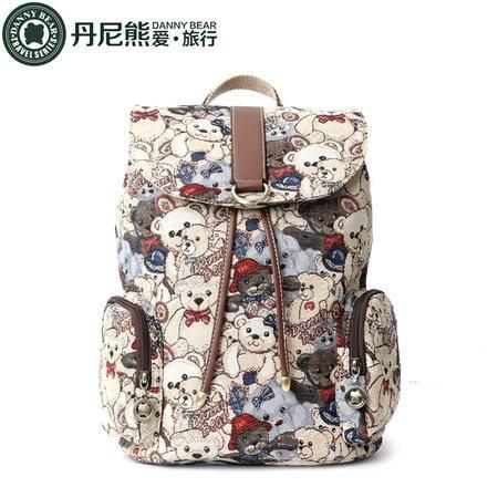 丹尼熊双肩包学生书包背包 爱旅行新品加州小熊轻布包