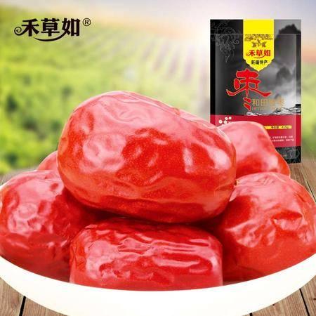 禾草如 大红枣 新疆特产零食干果和田骏枣 玉枣枣子一级415g*2袋大枣