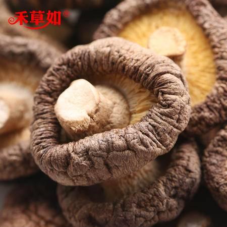 禾草如 湖北土特产干香菇 农家金钱菇家用冬菇小蘑菇250g香菇干货