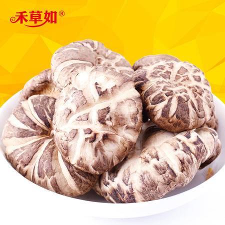 禾草如 湖北土特产香菇干货 花菇农家食用菌蘑菇 250g*2袋大香菇