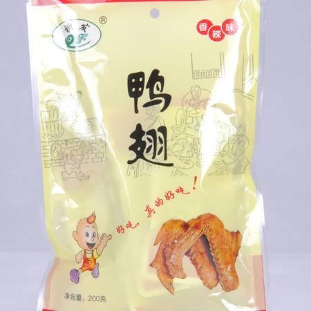 祈发袋中袋装鸭翅200g 香辣 酱香味鸭翅膀 真空独立小包装 散称休闲卤味零食