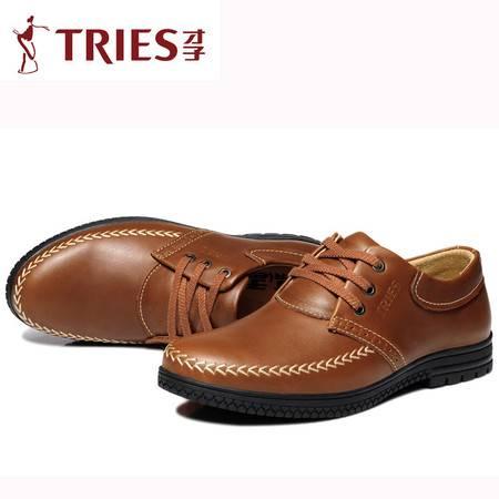 才子2016春季新款男鞋日常休闲鞋男皮鞋男士英伦潮流真皮运动板鞋