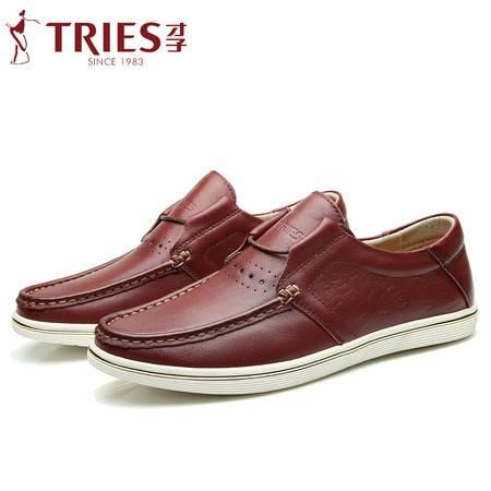 才子男鞋春季男士休闲鞋新款英伦潮流真皮鞋运动板鞋低帮单鞋子男